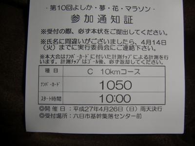 Cimg2080