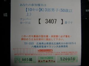 Cimg2226