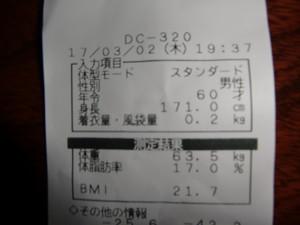 Cimg3042_2