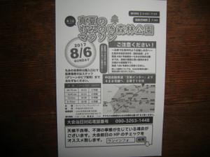 Cimg3687