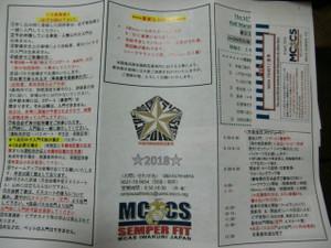 Cimg4226