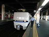 Cimg4342
