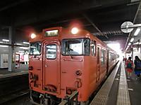 Cimg4421