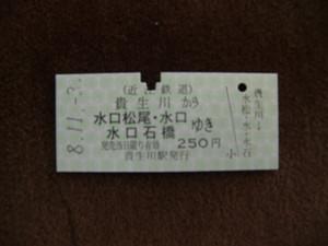 Cimg4936