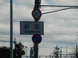 Cimg4944