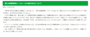 Photo_20200225201101